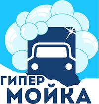 Мойка грузового и крупногабаритного транспорта в центре Москвы